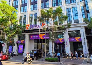 TPBank được Moody's xếp hạng cao và giữ triển vọng ổn định