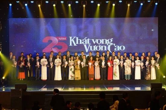 NCB kỷ niệm 25 năm thành lập