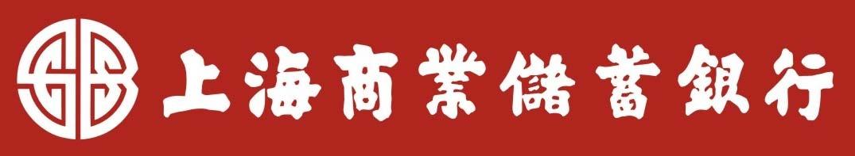 ngan hang the shanghai commercial savings bank ltd chi nhanh dong nai duoc chap thuan thay doi dia diem dat tru so