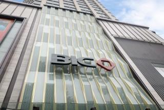 BIC tiếp tục nằm trong Top 10 công ty bảo hiểm phi nhân thọ uy tín nhất Việt Nam