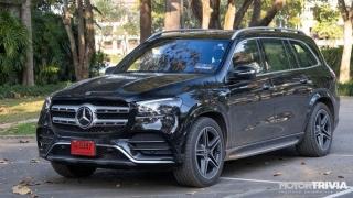 Mercedes Benz GLS 2020 bản máy dầu có giá gần 6,6 tỷ đồng