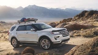 Giá Ford Explorer chỉ còn 1,99 tỷ đồng