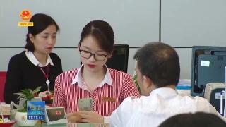 Ngân hàng tạm bỏ quy định yêu cầu khách hàng tháo khẩu trang khi giao dịch tại ngân hàng